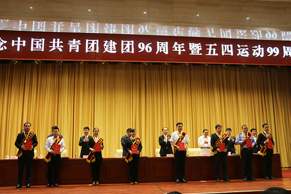 德州纪念五四运动99周年 161个集体220名青年获表彰