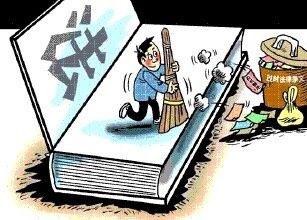 淄博废止《孝妇河办法》等 3 件地方性法规