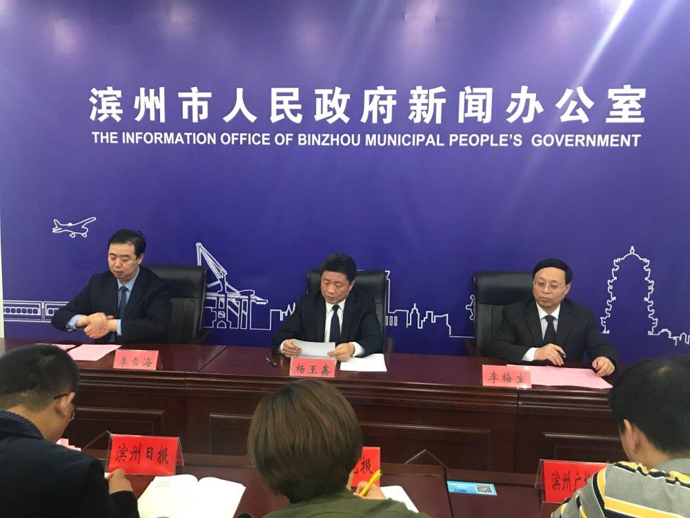 滨州公布2018年基础教育中小学招生要求 实验学区范围揭晓