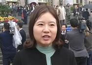 博士后到菏泽做村支书 获中国青年五四奖章的她有啥不一Young