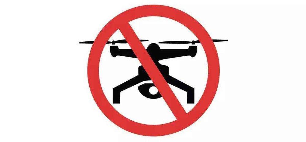 2018黄河口(东营)国际马拉松赛在即 活动区域禁飞无人机
