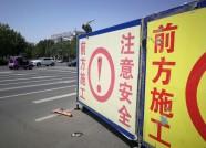 """潍坊这条""""断头路""""彻底变样了 和平路""""北通""""工程8月底前竣工"""