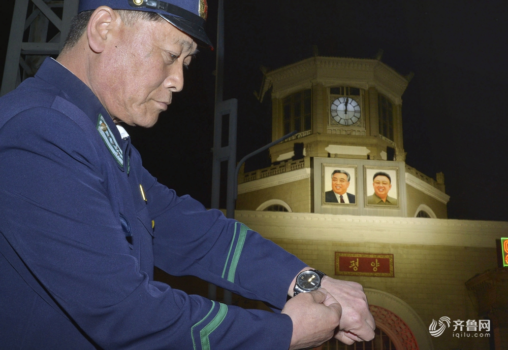 世界观丨调快半小时!朝鲜变更标准时间与韩国
