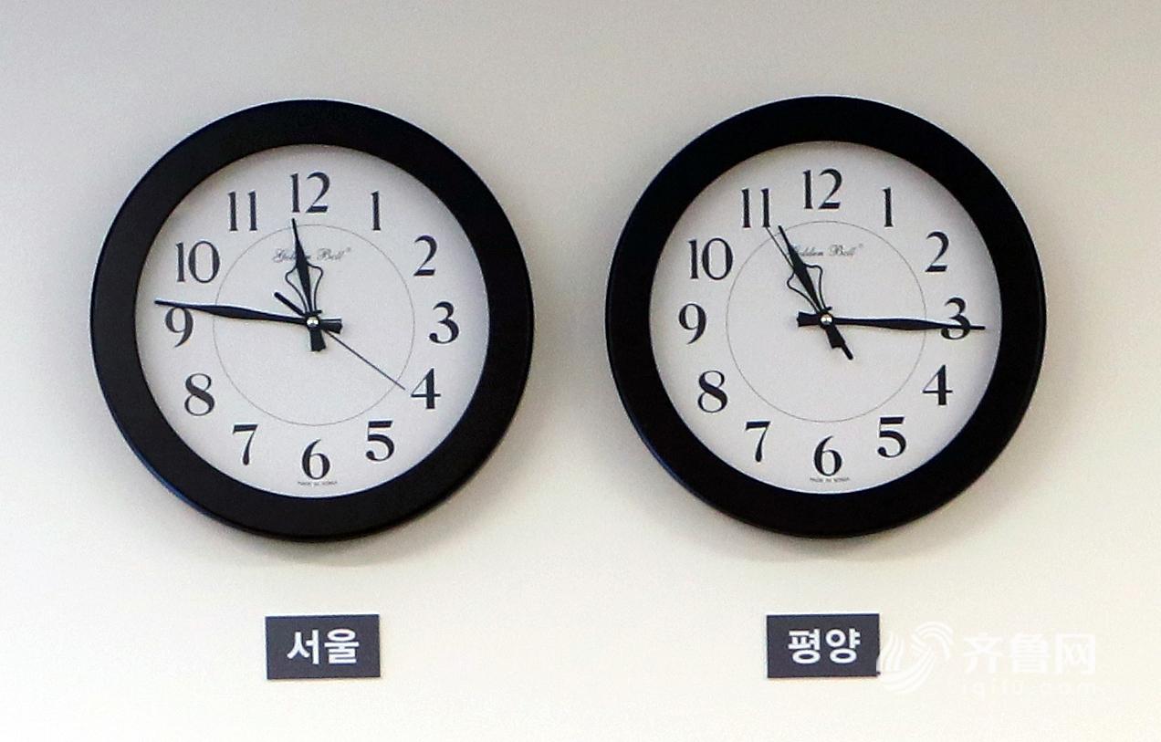 世界观丨调快半小时!朝鲜变更标准时间与韩国时间同步