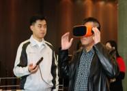 潍坊首届VR制作大赛开始了 特等奖价值高达5万元