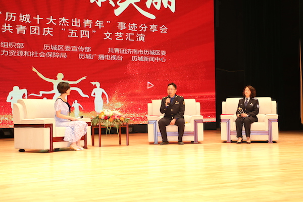"""济南:历城区""""十大杰出青年""""分享故事致敬青春"""