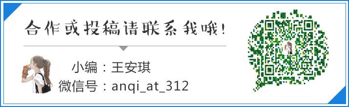 内文尾1(anqi).jpg