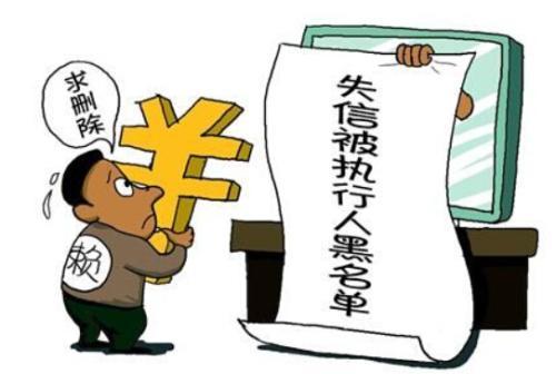 """拍卖房产""""老赖""""拒不腾房 济南高新法院巧妙破执行难题"""