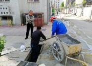 追踪:回家路何时通?潍坊长胜小区雨污分流工程本周竣工