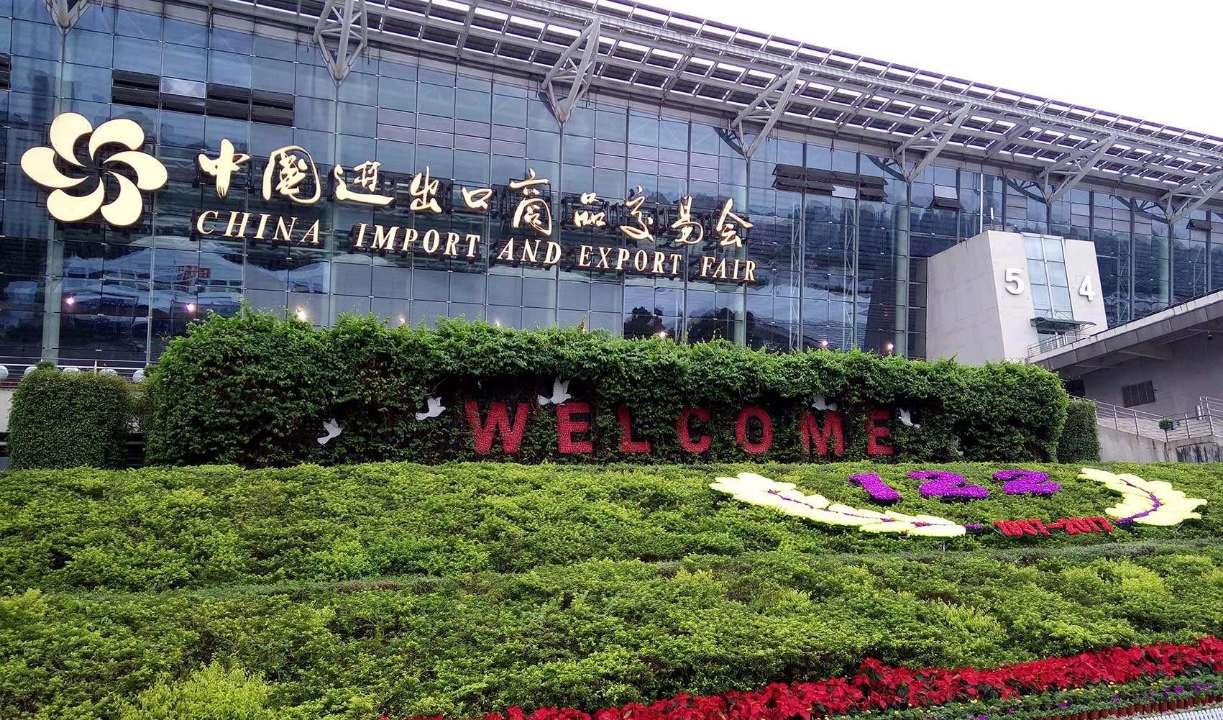 威海企业参加广交会入账1.34亿美元