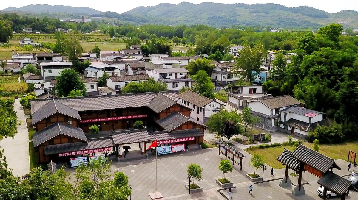 汶川地震10周年| 震后的官渡村 村民人均可支配收入10年翻了3番