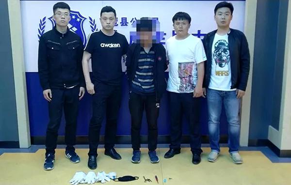 冠县警方又打掉一盗销电动车辆团伙 两名嫌疑人被刑拘