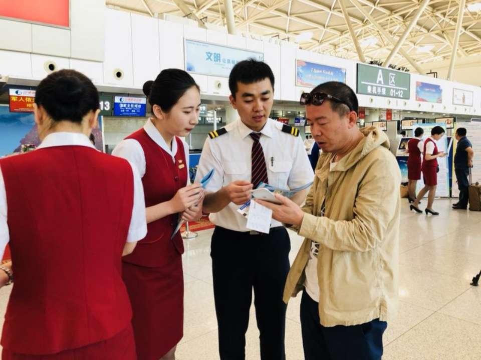 哪些充电宝可上飞机,如何安全使用? 空姐这样告诉你