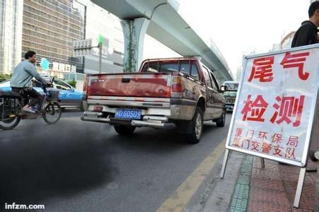 机动车环检弄虚作假 济南大正机动车检测被罚10万