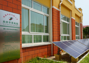 第七批省级绿色学校公示 威海这7所学校入选