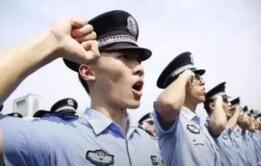 威海市公安局公开招聘辅警50人 5月14日起开始报名