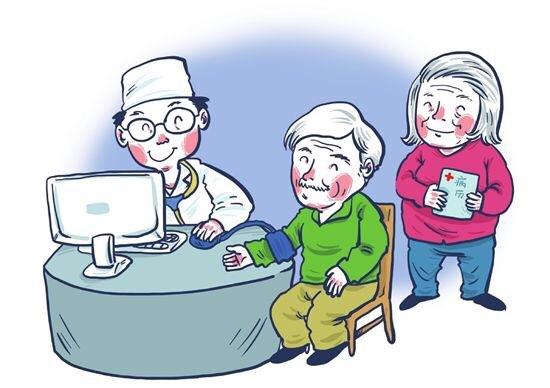 5月15日起淄博高新区开始受理慢性病申请