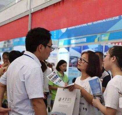 山东启动2018年综合评价招生试点 共10所高校参与