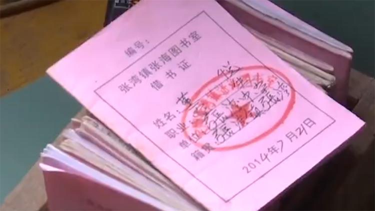 菏泽七旬老人自办图书馆 46年免费借阅服务群众
