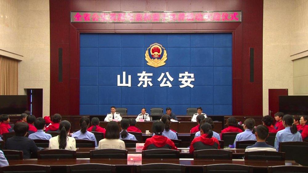 山东省公安厅举办第六届全省公安英烈母亲和妻子休养团活动