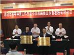 今天潍坊这些老年体育工作者受到表彰