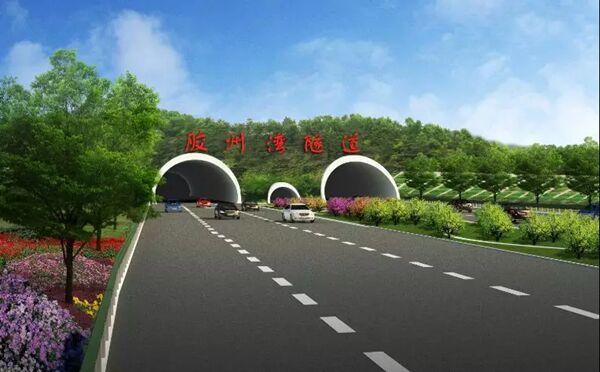 胶州湾隧道5月10日晚应急实战演练封闭1小时
