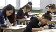 威海将有10692名考生参加2018年夏季高考