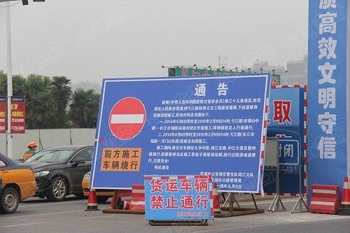 淄博柳泉路22个路口改造封闭时间公布 这份绕行方案请收好