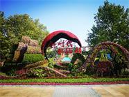 威海市区广场立体景观
