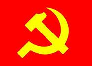 中共山东省委决定:李宽端任东营市委书记,崔洪刚任泰安市委书记,梅建华任莱芜市委书记