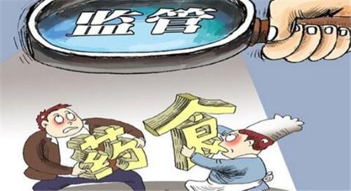 淄博食药监公布一批行政处罚信息 涉经营超保质期食品等问题