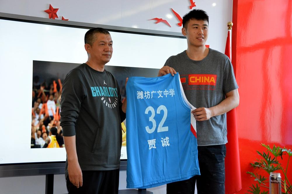 高速男篮球员贾诚重返母校 赠送32号球衣成焦点