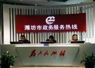 直通12345丨潍坊滨海区管委会副主任宋世伟将重点督办这几件事