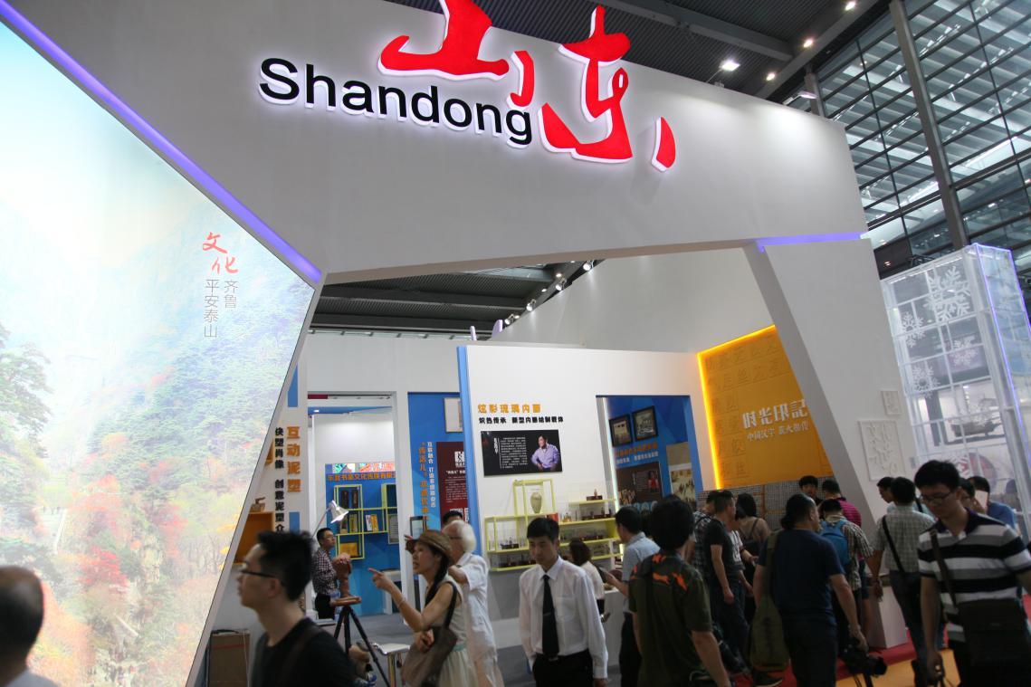 山东第九次出征深圳文博会 64家重量级文化企业将亮相