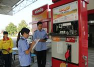 潍坊将对全市加油机开展两个月的计量监督检查