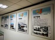 潍坊举办防震减灾大型展览 纪念汶川地震10周年