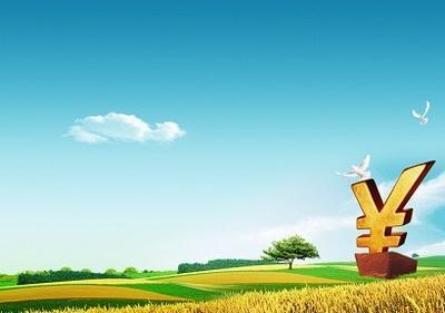 10月底前,农业信贷担保业务将在威海落地