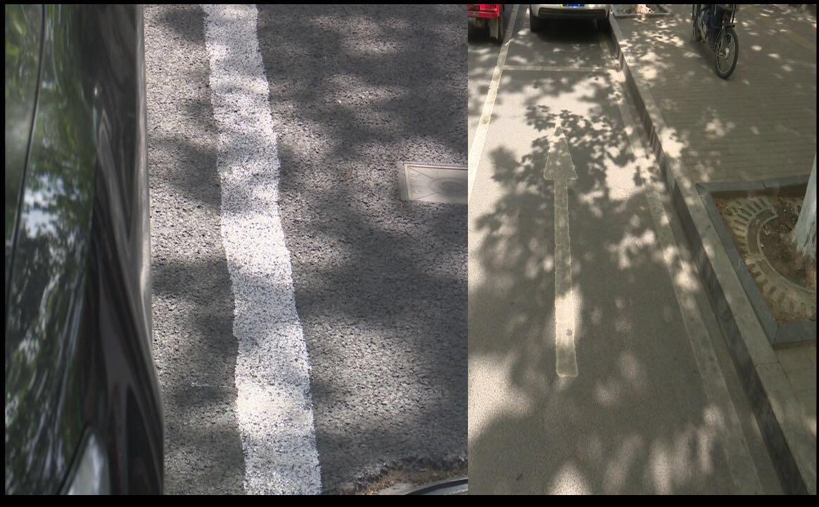 胆大!淄博一市民私自画停车位 交警:将进行清理