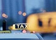 杀害空姐嫌犯支付宝账号仍在用 女性乘坐网约车应注意这些