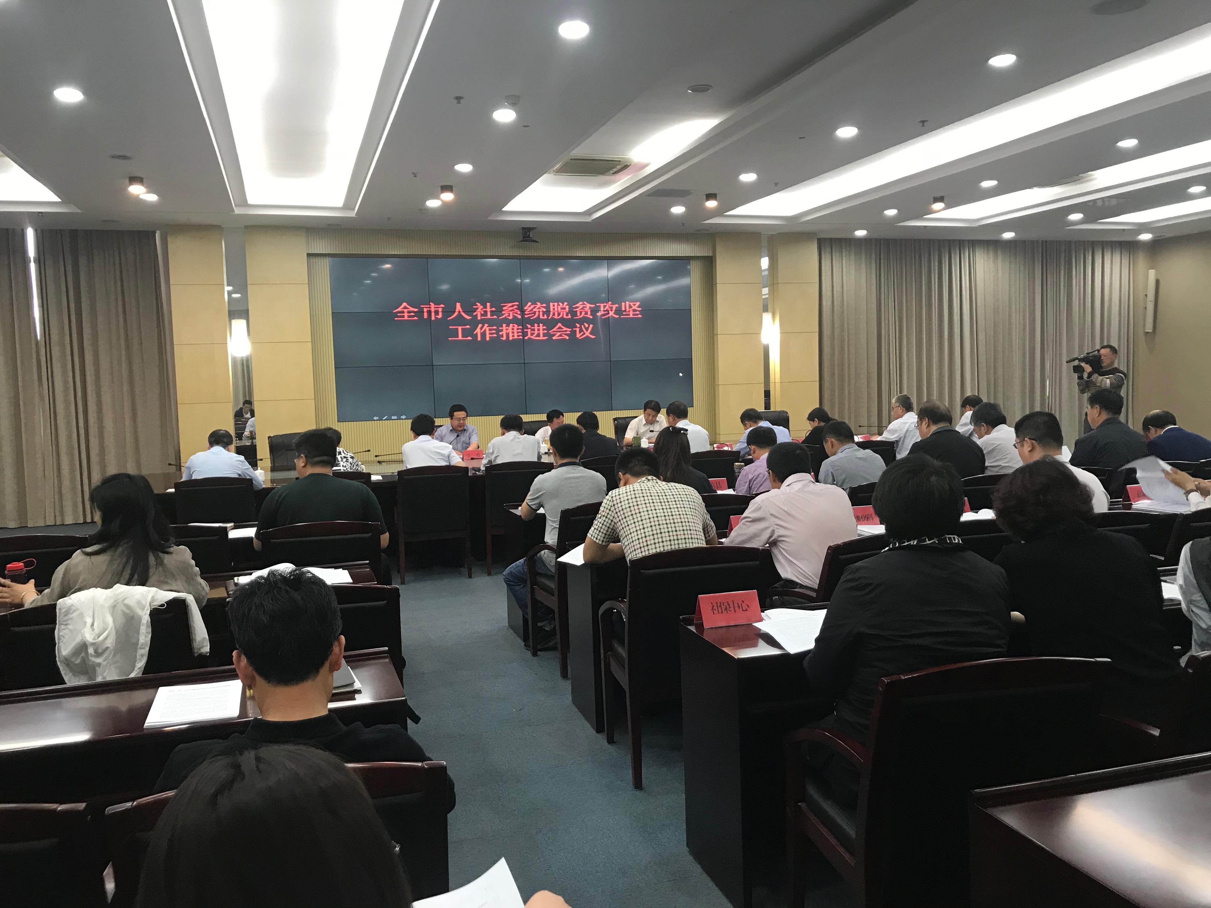 滨州:五个聚焦聚力 人社局打好脱贫攻坚战