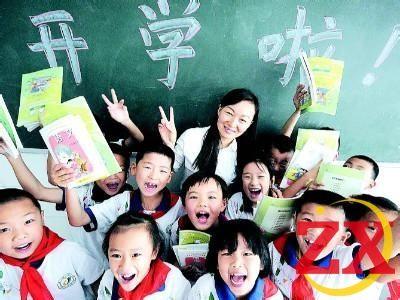 威海环翠区2018年中小学新生入学报名指南出炉