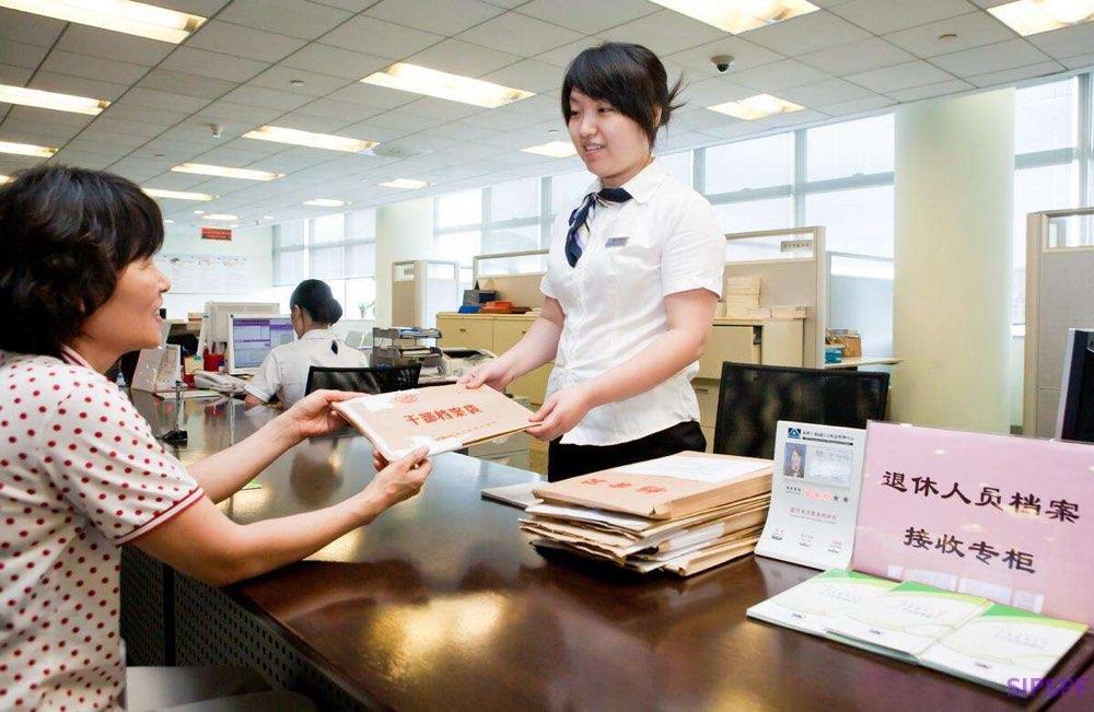 周村取消企业新增退休人员社会化管理服务费