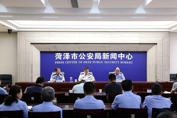 菏泽市将筹建警察博物馆 向社会征集相关文物
