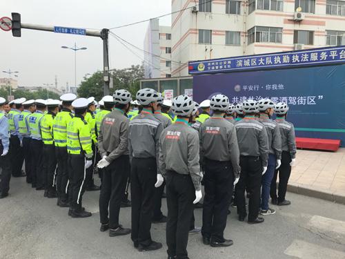 滨州首次启动'零酒驾街区' 首个示范点在渤海十路创建