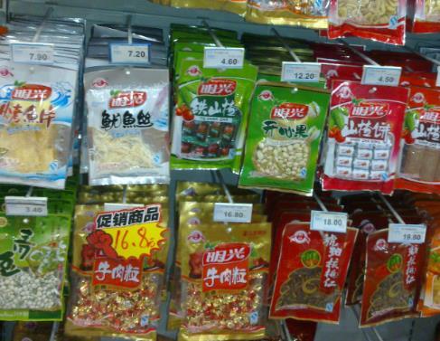 枣庄这些产品抽检不合格 被省食药监通报
