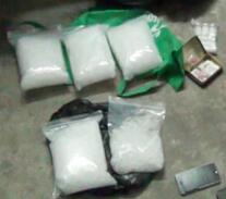 临沂贩卖毒品数量最大案件一审宣判10人获刑