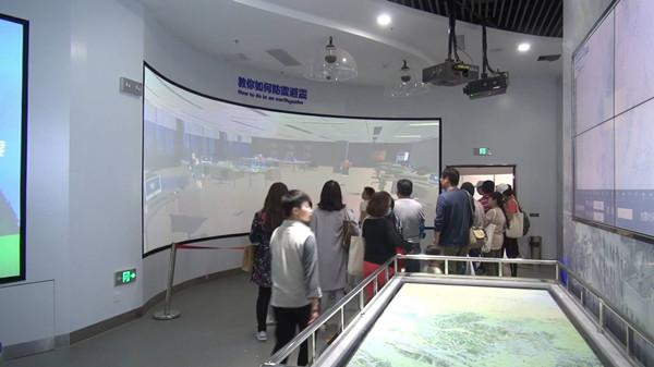 山东省地震局举办防震减灾开放日活动