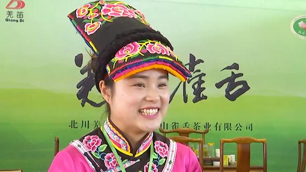 88秒丨爱笑的北川姑娘要出嫁了:感恩德州 欢迎亲人们来北川