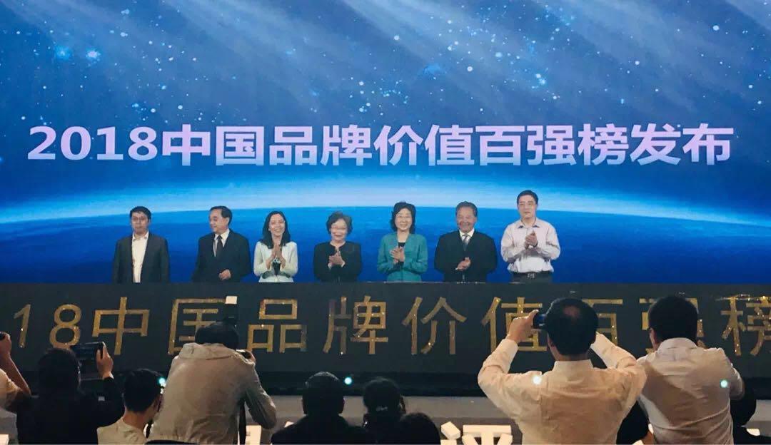 潍柴等多家山东企业荣登中国品牌价值百强榜