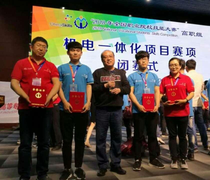 潍坊一高校摘得全国职业院校技能大赛三块金牌